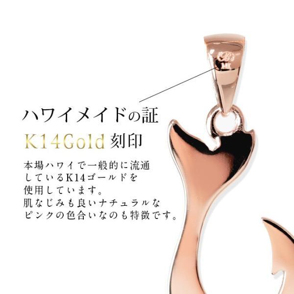 ハワイアンジュエリー ネックレス 刻印無料 誕生石入れ可 レディース K14ピンクゴールド フィッシュフック 釣り針 ペンダント K10チェーン付き|millionbell|05