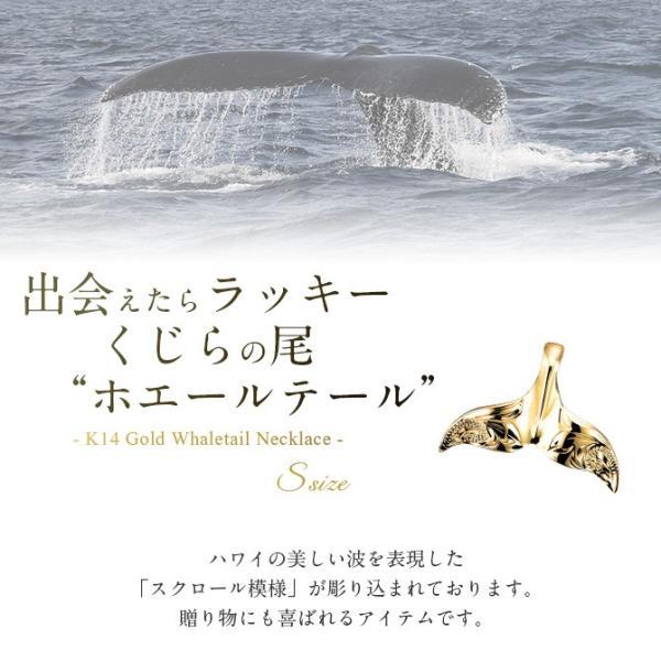 ハワイアンジュエリー ネックレス ホエールテール レディース ゴールド K14 14金 メンズ ハワジュ 誕生石 刻印無料 ペンダント GP114-C millionbell 02