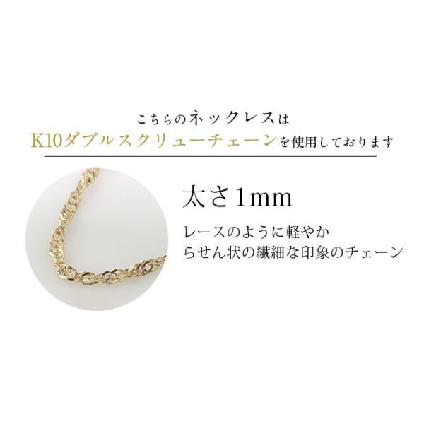 ハワイアンジュエリー ネックレス メンズ レディース K14ゴールド ホヌ(海亀) ペンダント K10チェーン付き|millionbell|12