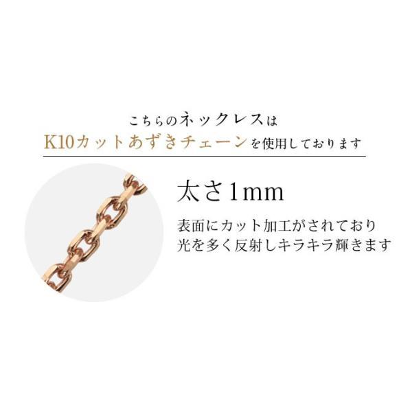 ハワイアンジュエリー ネックレス レディース K14ピンクゴールド ホヌ(海亀) ペンダント K10チェーン付き|millionbell|12