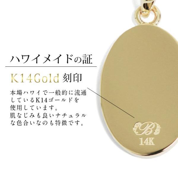 ハワイアンジュエリー ネックレス 刻印無料 誕生石入れ可 メンズ レディース K14ゴールド オーバル ペンダント K10チェーン付き|millionbell|05