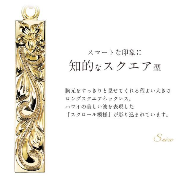 ハワイアンジュエリー ネックレス レディース ゴールド K14 14金 メンズ ハワジュ 誕生石 刻印無料 スクエア ペンダント GP122-C|millionbell|02