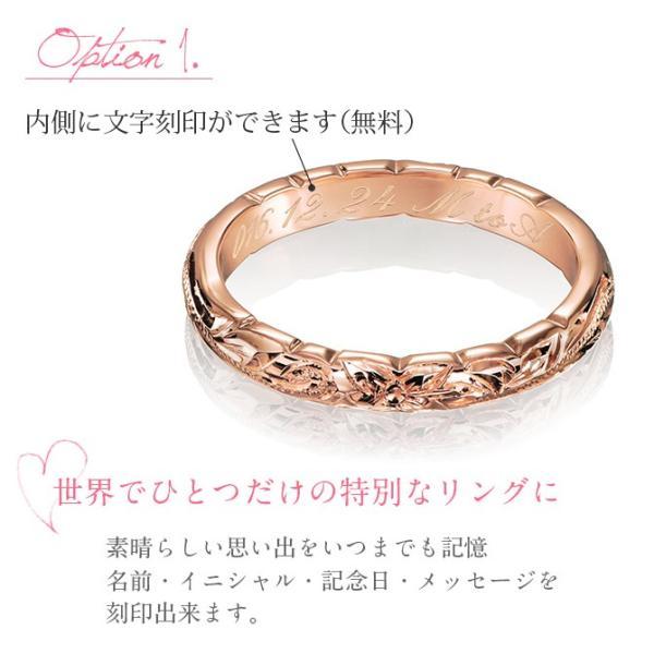 ハワイアンジュエリー 指輪 ピンクゴールド K14 14金 レディース ブランド 結婚指輪 マリッジリング シンプル ハワジュ 刻印無料 GR201P millionbell 05
