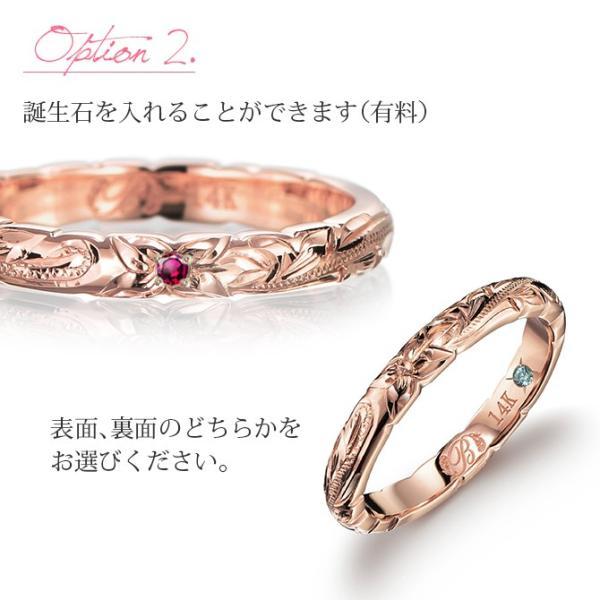 ハワイアンジュエリー 指輪 ピンクゴールド K14 14金 レディース ブランド 結婚指輪 マリッジリング シンプル ハワジュ 刻印無料 GR201P millionbell 06