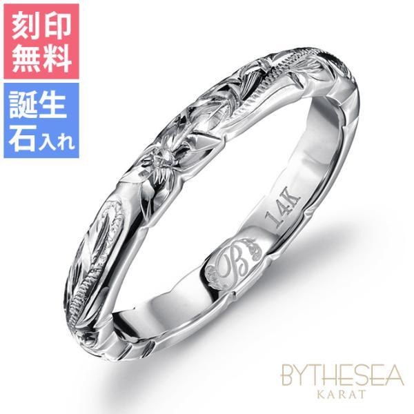 ハワイアンジュエリー 指輪 ホワイトゴールド K14 14金 レディース メンズ ブランド 結婚指輪 マリッジリング ハワジュ 刻印無料 GR201W|millionbell