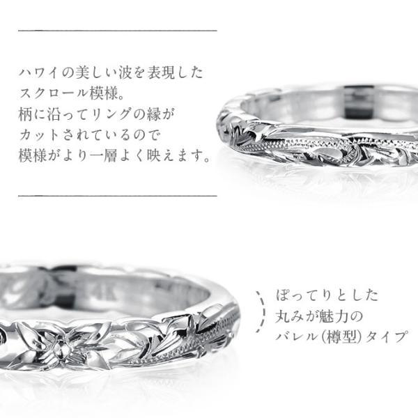 ハワイアンジュエリー 指輪 ホワイトゴールド K14 14金 レディース メンズ ブランド 結婚指輪 マリッジリング ハワジュ 刻印無料 GR201W|millionbell|02