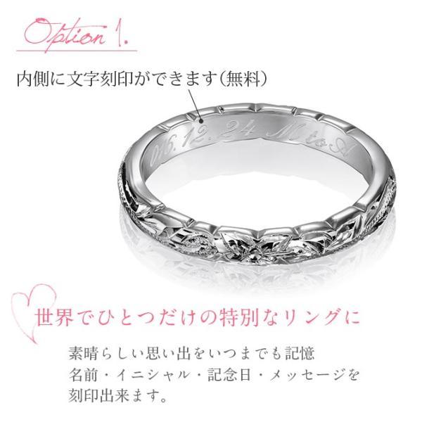 ハワイアンジュエリー 指輪 ホワイトゴールド K14 14金 レディース メンズ ブランド 結婚指輪 マリッジリング ハワジュ 刻印無料 GR201W millionbell 05