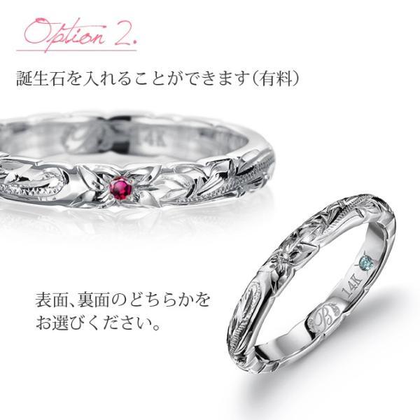 ハワイアンジュエリー 指輪 ホワイトゴールド K14 14金 レディース メンズ ブランド 結婚指輪 マリッジリング ハワジュ 刻印無料 GR201W millionbell 06