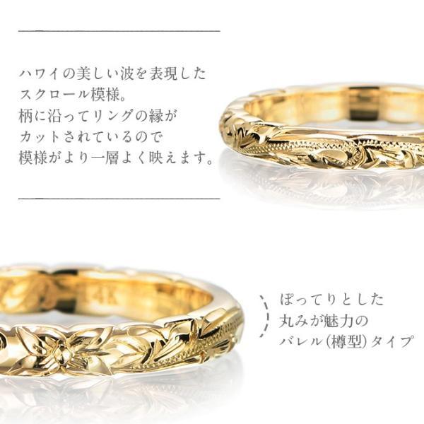 ハワイアンジュエリー 指輪 ゴールド レディース メンズ K14 14金 ブランド 結婚指輪 マリッジリング ハワジュ 刻印無料 GR201Y|millionbell|02