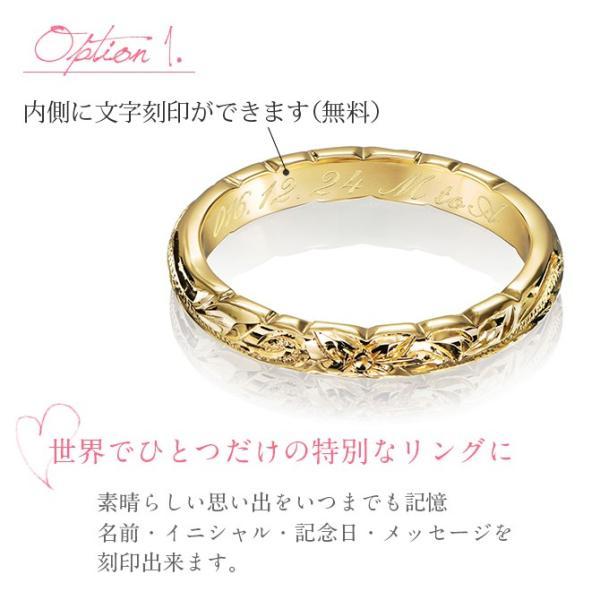 ハワイアンジュエリー 指輪 ゴールド レディース メンズ K14 14金 ブランド 結婚指輪 マリッジリング ハワジュ 刻印無料 GR201Y|millionbell|05