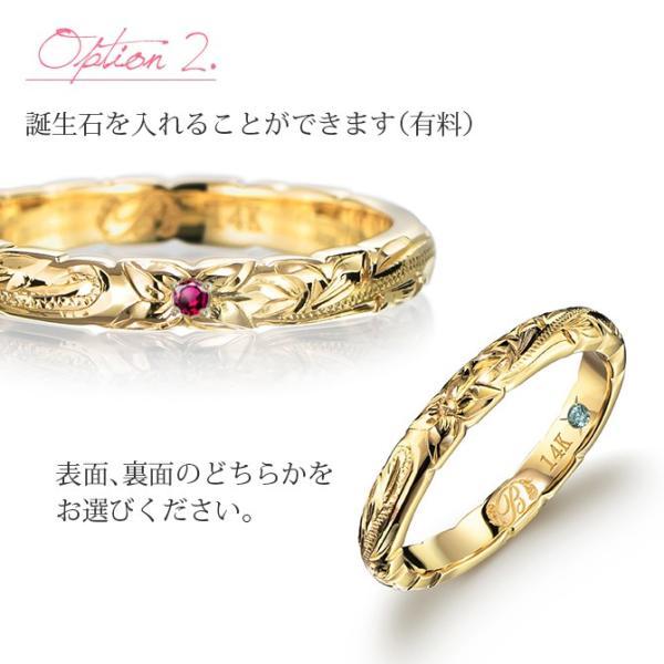 ハワイアンジュエリー 指輪 ゴールド レディース メンズ K14 14金 ブランド 結婚指輪 マリッジリング ハワジュ 刻印無料 GR201Y|millionbell|06