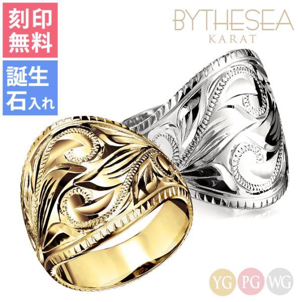ハワイアンジュエリー ペアリング 結婚指輪 マリッジリング 刻印無料 誕生石入れ可 2個セット K14ゴールド 6号〜29号 ハワジュ ブランド
