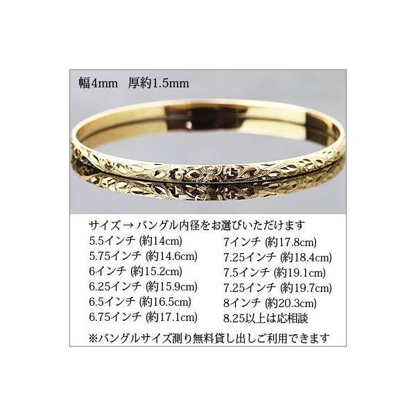 ハワイアンジュエリー バングル オーダーメイド 刻印無料 誕生石 名入れ K14ゴールド サイズ・カラーが選べる ダイアカットクローズバングル4mm KJGB4-001 . millionbell 02