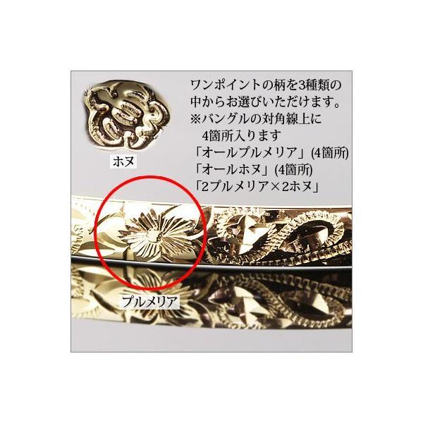 ハワイアンジュエリー バングル オーダーメイド 刻印無料 誕生石 名入れ K14ゴールド サイズ・カラーが選べる ダイアカットクローズバングル4mm KJGB4-001 . millionbell 03