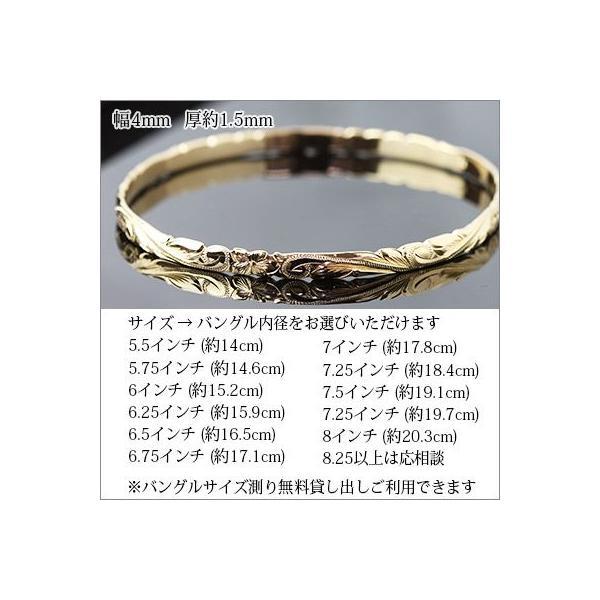 ハワイアンジュエリー バングル オーダーメイド 刻印無料 誕生石 名入れ K14ゴールド サイズ・柄・エッジ・カラーが選べる クローズバングル4mm KJGB4-002|millionbell|02