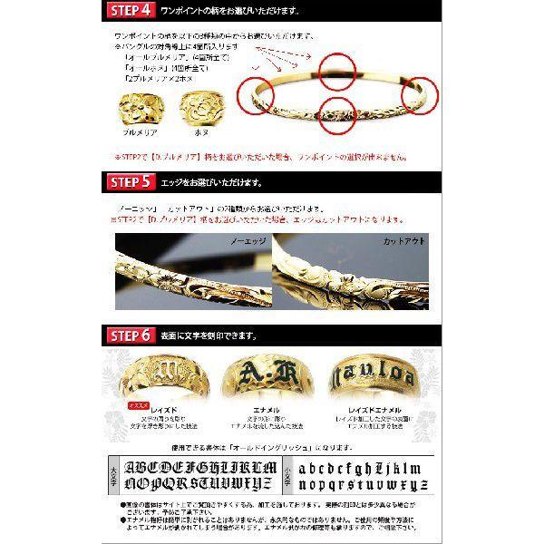 ハワイアンジュエリー バングル オーダーメイド 刻印無料 誕生石 名入れ K14ゴールド サイズ・柄・エッジ・カラーが選べる クローズバングル4mm KJGB4-002|millionbell|04