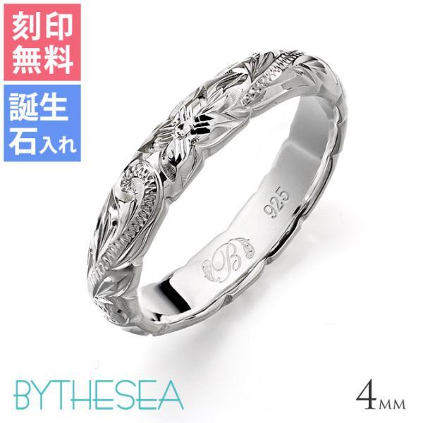 ハワイアンジュエリー ピンキーリング 指輪 レディース シルバー925 ブランド ハワジュ 刻印無料 1号〜9号 SR201|millionbell