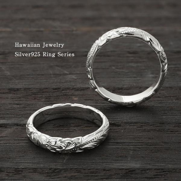 ハワイアンジュエリー ピンキーリング 指輪 レディース シルバー925 ブランド ハワジュ 刻印無料 1号〜9号 SR201|millionbell|02