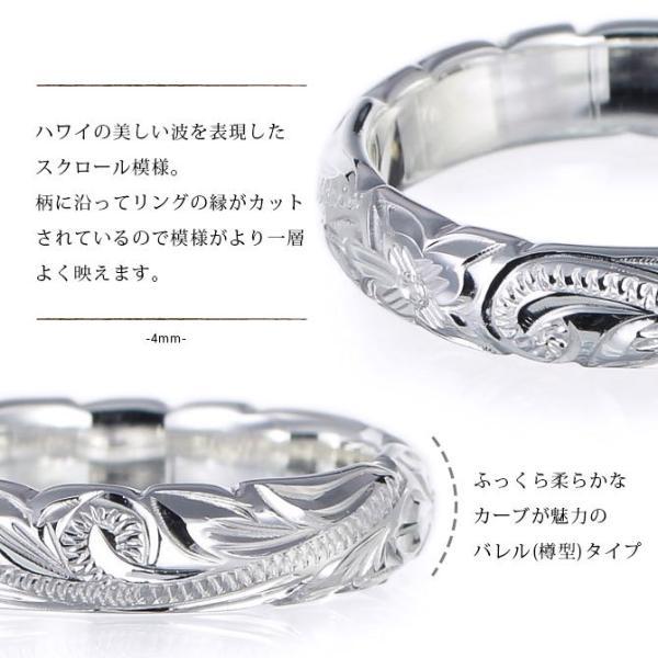 ハワイアンジュエリー ピンキーリング 指輪 レディース シルバー925 ブランド ハワジュ 刻印無料 1号〜9号 SR201|millionbell|03
