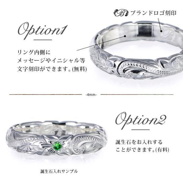 ハワイアンジュエリー ピンキーリング 指輪 レディース シルバー925 ブランド ハワジュ 刻印無料 1号〜9号 SR201|millionbell|05
