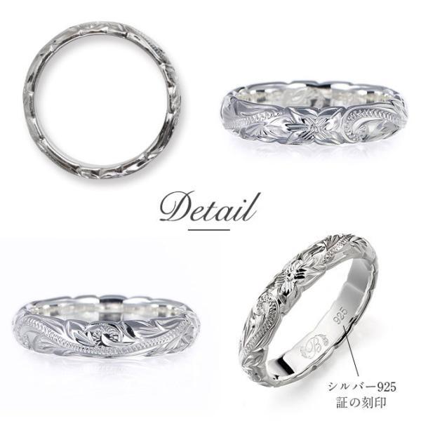 ハワイアンジュエリー ピンキーリング 指輪 レディース シルバー925 ブランド ハワジュ 刻印無料 1号〜9号 SR201|millionbell|06