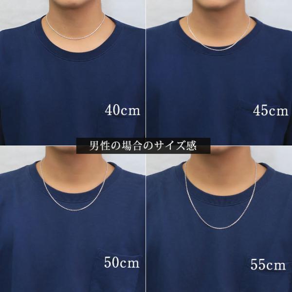 ネックレス チェーン のみ 長さ 40 45 50 55 60cm シルバー925 レディース メンズ ロープ 太さ2mm ハワイアンジュエリー SCH13|millionbell|07