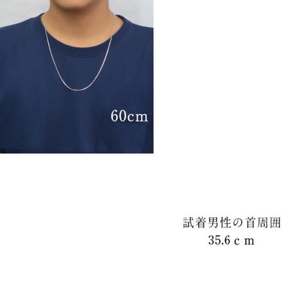 ネックレス チェーン のみ 長さ 40 45 50 55 60cm シルバー925 レディース メンズ ロープ 太さ2mm ハワイアンジュエリー SCH13|millionbell|08