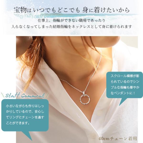 ハワイアンジュエリー リングホルダー ハワイアン彫り 指輪をネックレスにする リング用ペンダント ロジウムコーティング SP303 /ネコポス便で送料無料|millionbell|03