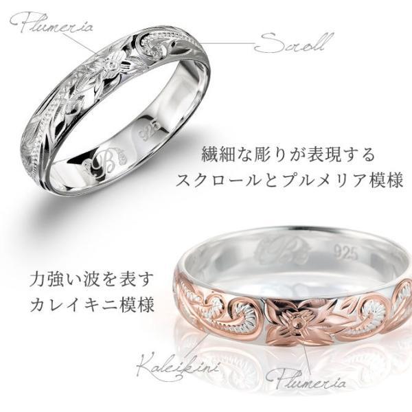 ハワイアンジュエリー ペアリング 指輪 2本セット シルバー925 ブランド ピンキー対応 ハワジュ 刻印無料 1号〜29号 SR102-SR103P|millionbell|02