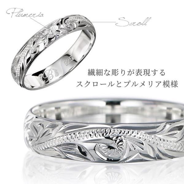 ハワイアンジュエリー ペアリング 指輪  名入れ 刻印無料  大きいサイズ ピンキーペアリングにも対応 BY THE SEA ペア価格 BY THE SEA sr102p /送料無料|millionbell|02