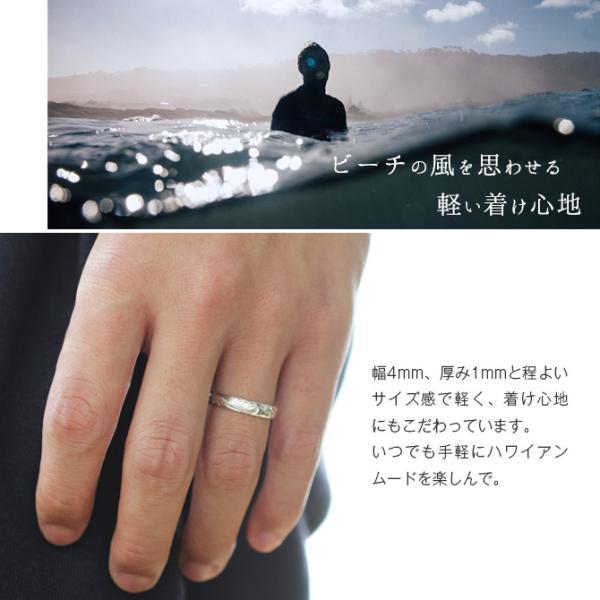 ハワイアンジュエリー ペアリング 指輪  名入れ 刻印無料  大きいサイズ ピンキーペアリングにも対応 BY THE SEA ペア価格 BY THE SEA sr102p /送料無料|millionbell|04