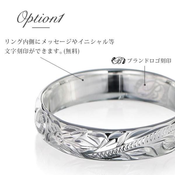 ハワイアンジュエリー ペアリング 指輪  名入れ 刻印無料  大きいサイズ ピンキーペアリングにも対応 BY THE SEA ペア価格 BY THE SEA sr102p /送料無料|millionbell|05