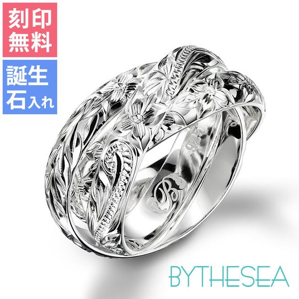 ハワイアンジュエリー 指輪 レディース メンズ 3連リング シルバー925 ブランド ハワジュ 刻印無料 5号〜24号 SR801|millionbell