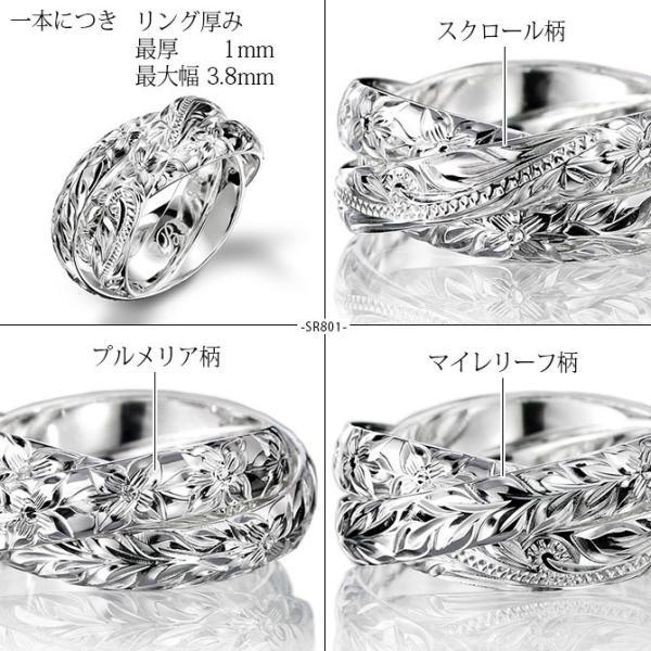 ハワイアンジュエリー 指輪 レディース メンズ 3連リング シルバー925 ブランド ハワジュ 刻印無料 5号〜24号 SR801|millionbell|03