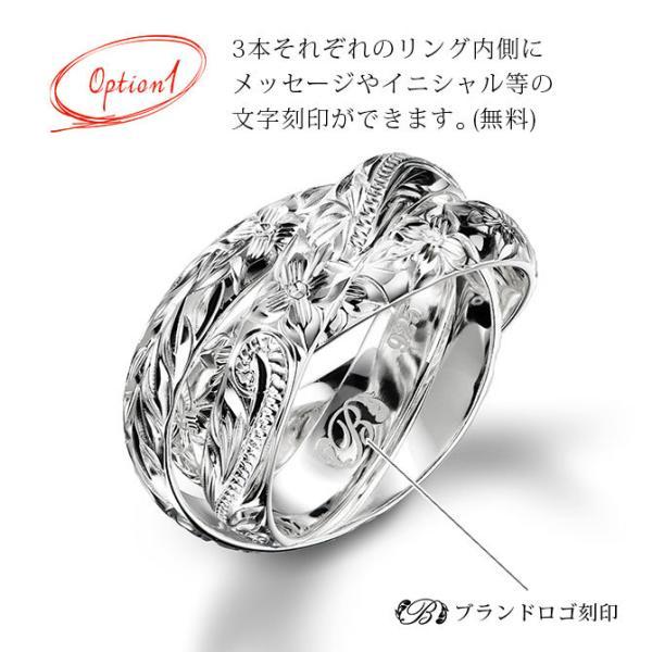 ハワイアンジュエリー 指輪 レディース メンズ 3連リング シルバー925 ブランド ハワジュ 刻印無料 5号〜24号 SR801|millionbell|05