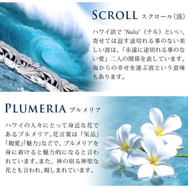 ハワイアンジュエリー 指輪  リング 雑誌掲載 刻印無料 誕生石 名入れ フラットヘビーリング6mm 大きいサイズ  BY THE SEA SR302 /送料無料|millionbell|04