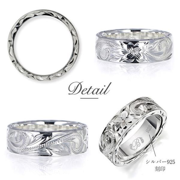 ハワイアンジュエリー ペアリング 指輪 2本セット シルバー925 ブランド ハワジュ 刻印無料 ヘビーウェイト 6号〜29号 SR302P