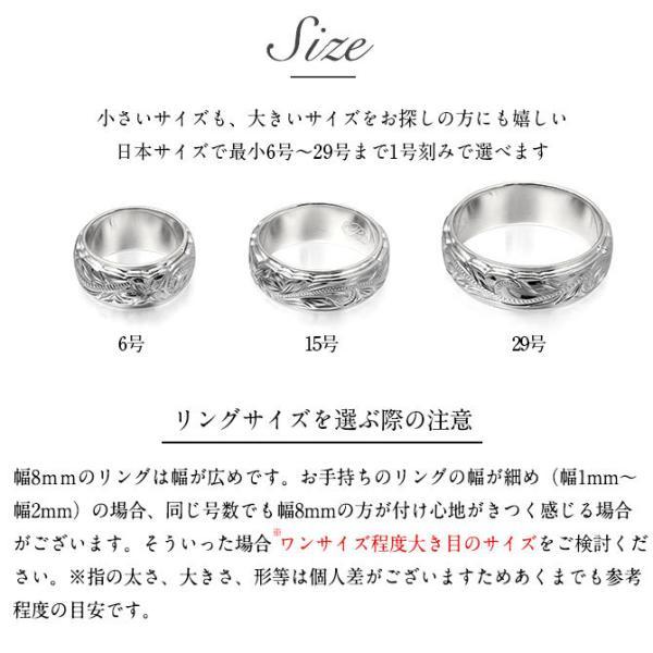ハワイアンジュエリー ペアリング 指輪 2本セット シルバー925 ブランド ハワジュ 刻印無料 ダブルプレート 6号〜29号 SR3202P|millionbell|07