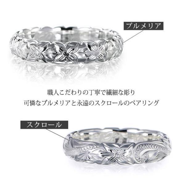 ハワイアンジュエリー ペアリング 指輪 刻印無料 誕生石入れ可 2個セット シルバー925 1号〜29号 ピンキー ハワジュ ブランド SR201-SR501P|millionbell|03