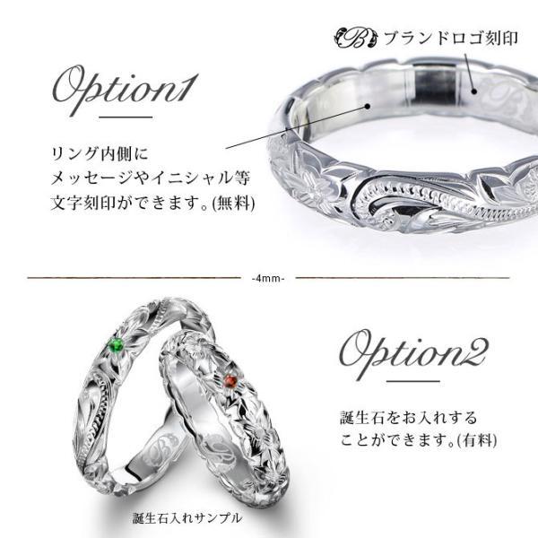 ハワイアンジュエリー ペアリング 指輪 刻印無料 誕生石入れ可 2個セット シルバー925 1号〜29号 ピンキー ハワジュ ブランド SR201-SR501P|millionbell|05