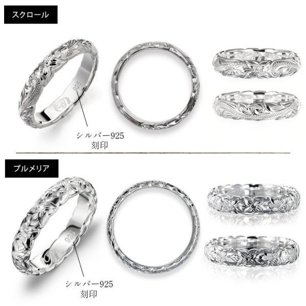 ハワイアンジュエリー ペアリング 指輪 刻印無料 誕生石入れ可 2個セット シルバー925 1号〜29号 ピンキー ハワジュ ブランド SR201-SR501P|millionbell|06