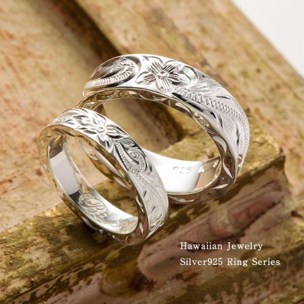 ハワイアンジュエリー ペアリング 指輪 2本セット シルバー925 ブランド ハワジュ 刻印無料 ピンキー対応 1号〜29号 SR301-SR302P|millionbell|02