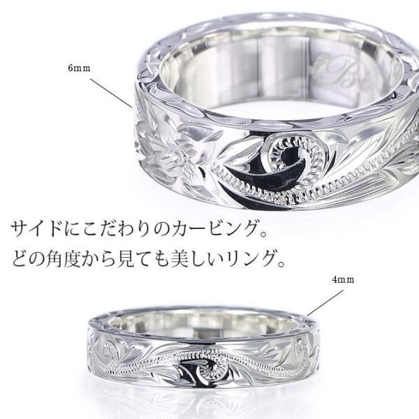 ハワイアンジュエリー ペアリング 指輪 2本セット シルバー925 ブランド ハワジュ 刻印無料 ピンキー対応 1号〜29号 SR301-SR302P|millionbell|03