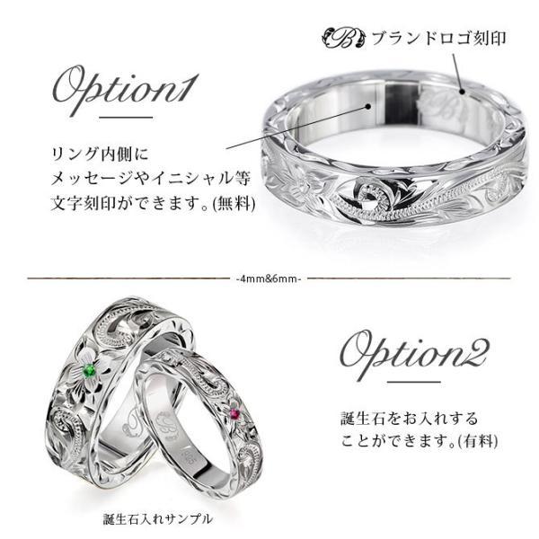 ハワイアンジュエリー ペアリング 指輪 2本セット シルバー925 ブランド ハワジュ 刻印無料 ピンキー対応 1号〜29号 SR301-SR302P|millionbell|05