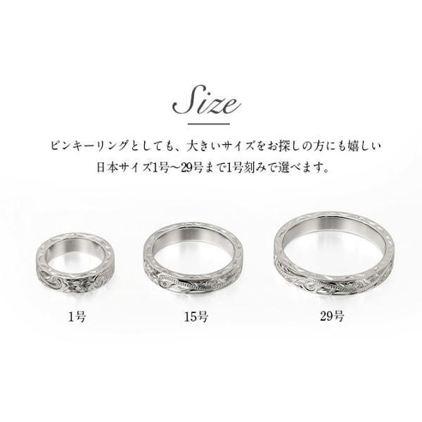 ハワイアンジュエリー 指輪 レディース メンズ ピンキーリング シルバー925 ブランド ハワジュ 刻印無料 1号〜29号 SR301|millionbell|07
