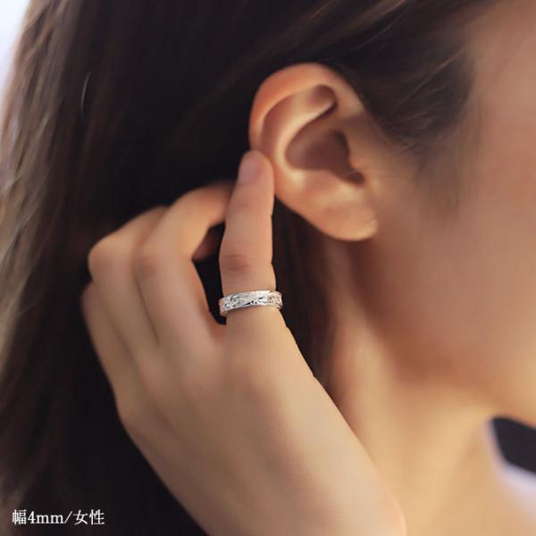 ハワイアンジュエリー 指輪 レディース メンズ ピンキーリング シルバー925 ブランド ハワジュ 刻印無料 1号〜29号 SR301|millionbell|09