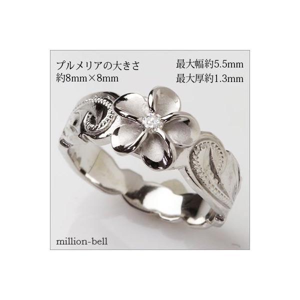 ハワイアンジュエリー 指輪  ピンキーリング 刻印無料 プルメリア ロジウムコーティング tmr1361 /ネコポス便で送料無料 シルバー925|millionbell|02