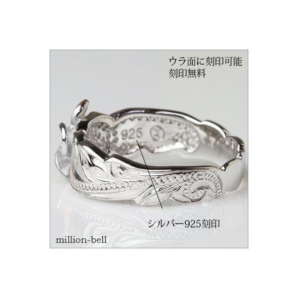 ハワイアンジュエリー 指輪  ピンキーリング 刻印無料 プルメリア ロジウムコーティング tmr1361 /ネコポス便で送料無料 シルバー925|millionbell|04