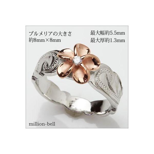 ハワイアンジュエリー 指輪 レディース リング シルバー925 シンプル ハワジュ ピンク プルメリア 刻印無料 TMR1367|millionbell|02