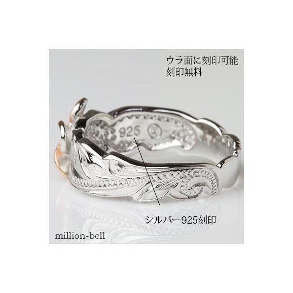 ハワイアンジュエリー 指輪 レディース リング シルバー925 シンプル ハワジュ ピンク プルメリア 刻印無料 TMR1367|millionbell|04